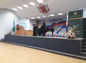 Концерт солистов Мариинского театра.